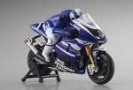 Mini-Z Moto Racer Yamaha MotoGP
